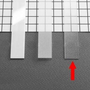 Transparentní difuzor pro profily Groove,Corner,Surface,Trio,Oval 1m